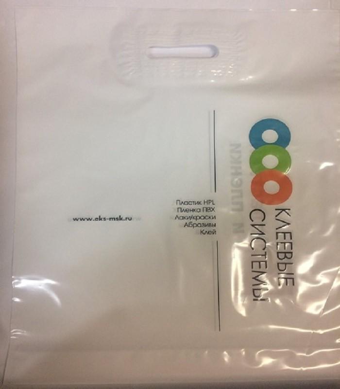 Пакеты ПВД с логотипом. От 100 штук - на Заказ.